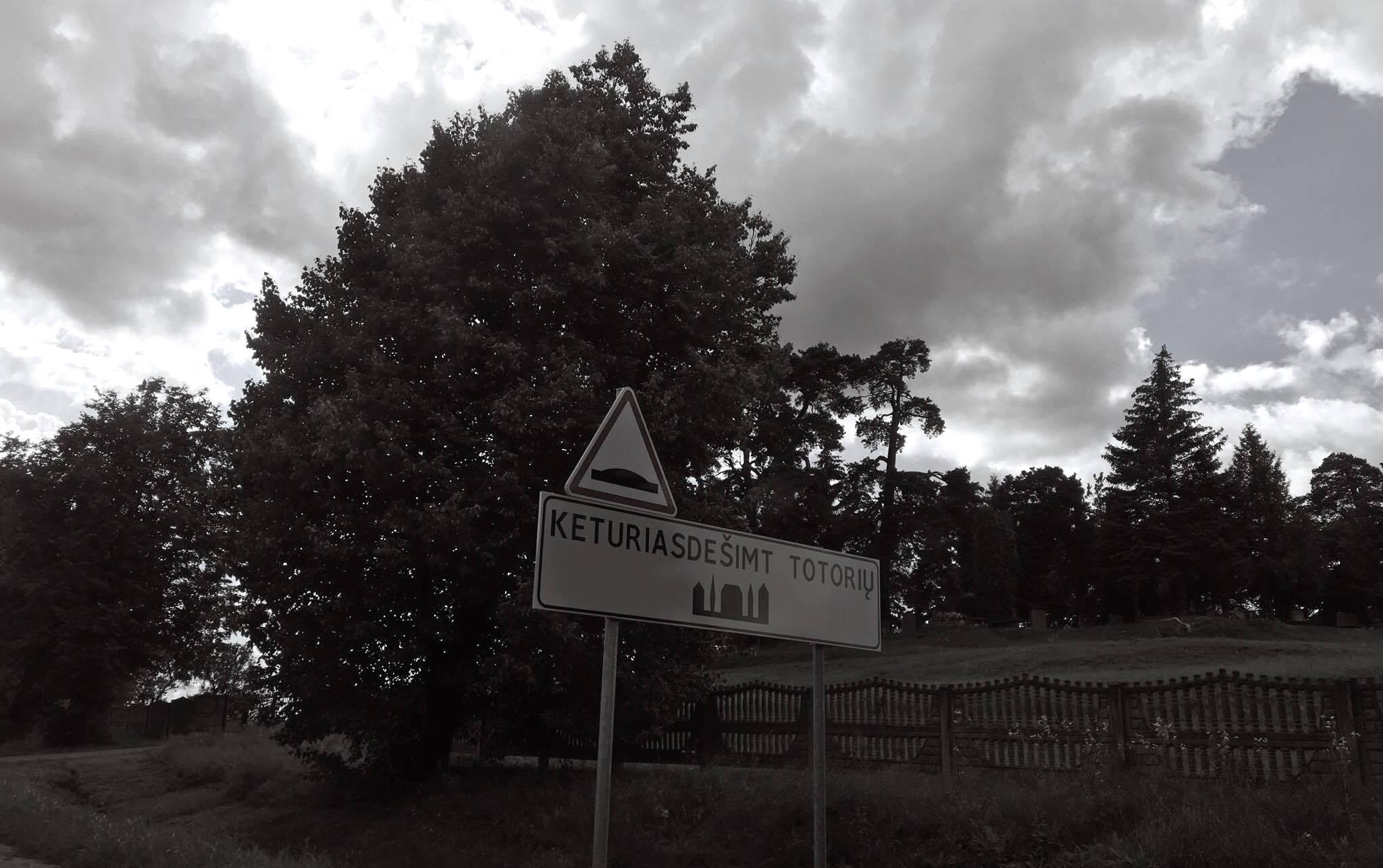 """""""Muzika erdvėje"""" kviečia atrasti Vilniaus įvairovę atspindinčias bendruomenes"""
