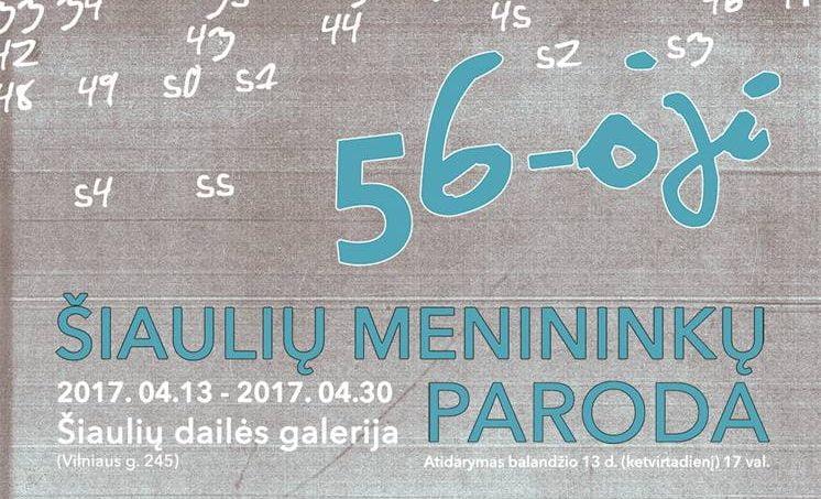 56-oji Šiaulių menininkų paroda sutelks daugiau nei 40 kūrėjų