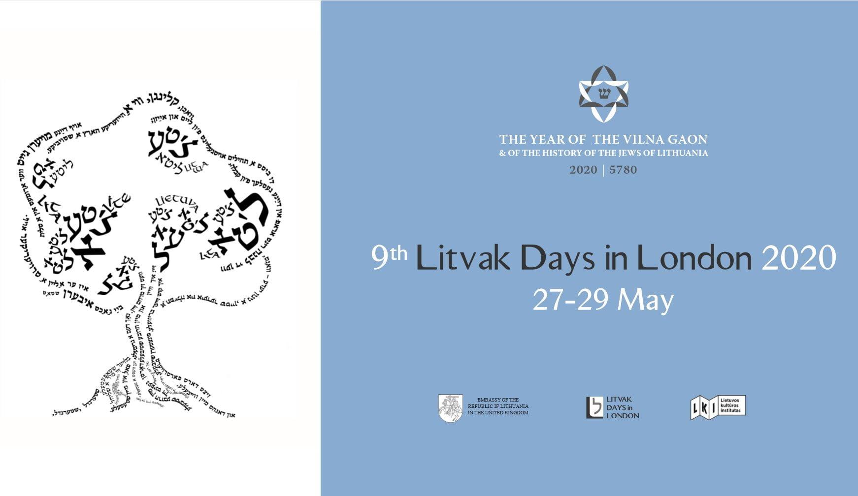 Virtualios Litvakų dienos Londone: Anatolijaus Šenderovo koncertas ir nuotolinės diskusijos