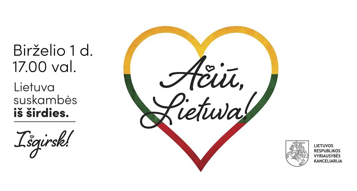 """Akcijoje """"Ačiū, Lietuva!"""" – per 400 muzikinių kolektyvų iš 55 savivaldybių (koncertų sąrašas)"""