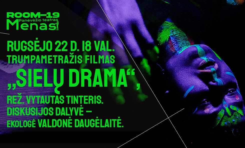 "ROOM-19 | Trumametražis filmas ""Sielų drama"" (rež. V. Tinteris)"