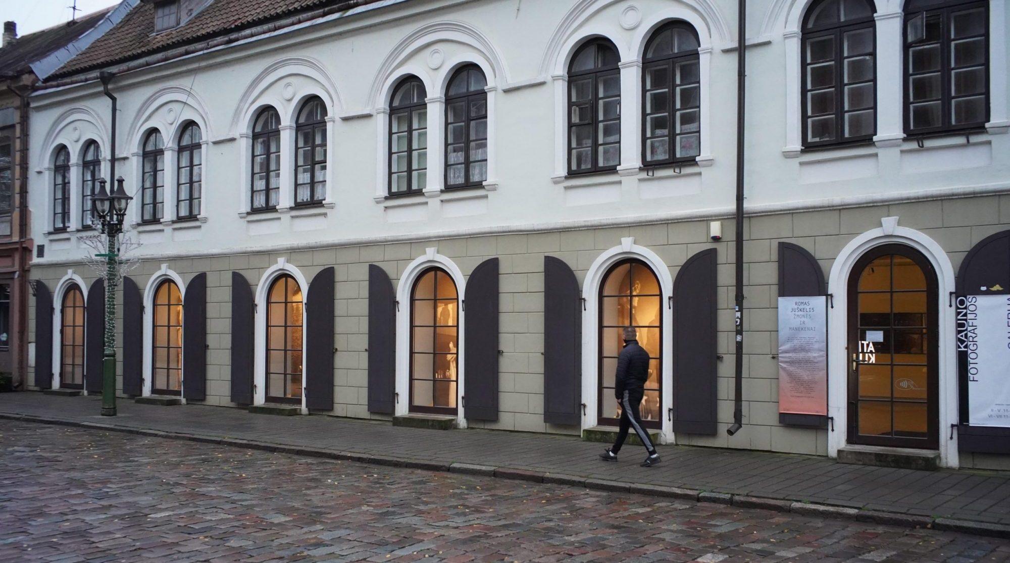 Antrasis kvietimas parodų eksponavimui Kauno fotografijos galerijos languose